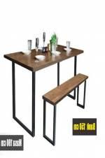Mutfak Masası Yemek Masası Ağaç Masa + Bank 5119
