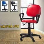 Sekreter Koltuğu,ofis Koltugu,yönetici Koltuğu,çalışma,bilgisayar,öğrenci Koltuğu Çalışma Sandalyesi